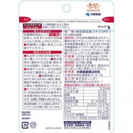 Биодобавка для сердца Koboyashi Наттокиназа с Кверцетином и Омега-3
