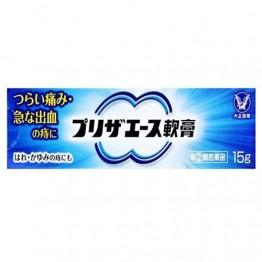 Мазь против острой геморроидальной боли и кровотечений Preser - Taisho Pharmaceutical