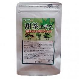 Биодобавка от аллергии на пыльцуSeedComs