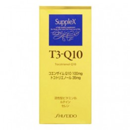Shiseido SUPPLEX T3-Q10 Коэнзим Q10