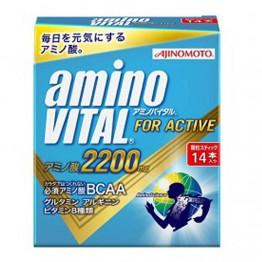 Аминокислоты для спортивного питания AminoVital Standart