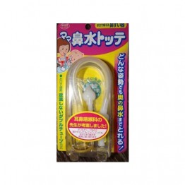 Японский аспиратор для носа
