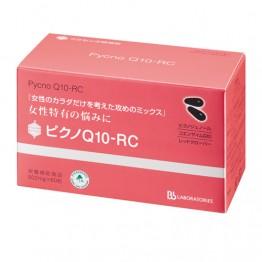Комплекс для иммунитета Pycno Q10-RC