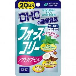 DHC Force Collie Soft Capsule для здоровой диеты и уменьшения веса тела