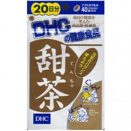 DHC от аллергии