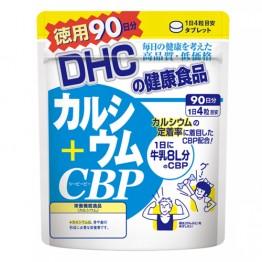 DHC Кальций и Протеин CBP