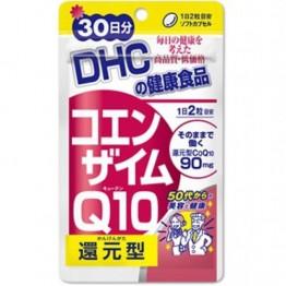 DHC Коэнзим Q10 редуцированный