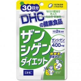 Источник диеты от DHC