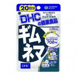 DHC Экстракт тутового дерева