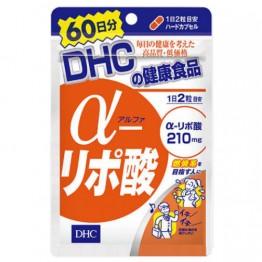 Альфа-липоевая кислота от DHC