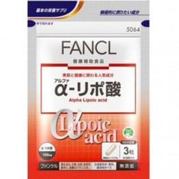 Альфа-липоевая кислота от Fancl