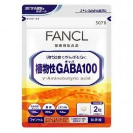 Fancl γ-Aminobutyric acid Gaba 100 Растительная Gaba 100