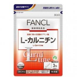 FANCL L-карнитин