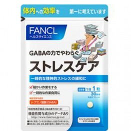 Гамма аминомасляная кислота GABA Fancl против стресса и тревоги