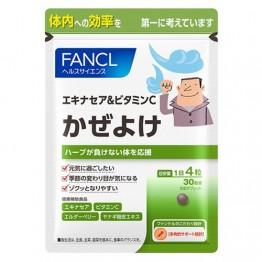 Витамины для иммунитета и профилактики простуды от Fancl