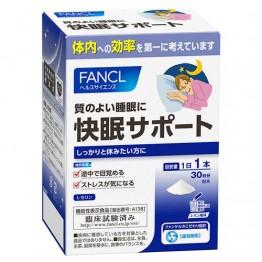 L-серин FANCL для улучшения сна