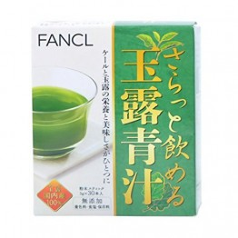 Оздоровительный напиток Fancl с зелёным чаем Гёкуро и соком капусты Кале