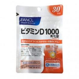 FANCL Витамин D1000