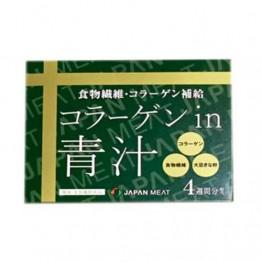 Зеленый сок Аодзиру с Кинако
