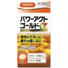 Натуральный витаминный комплекс против усталости и слабостиHapycomPowerActGold