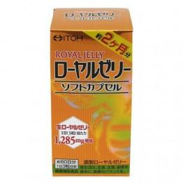 Royal Jelly Маточное молочко ITOH