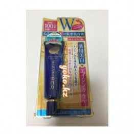 Whitening Eye Cream Meishoku