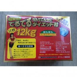 Японский Бад Минус 12 кг от Minami  быстрое похудение