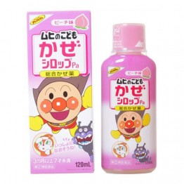 Детский сироп от простуды с персиковым вкусом