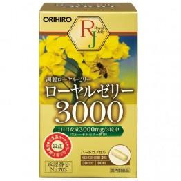 Orihiro Тибетское маточное молочко для повышения иммунитета