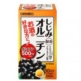 Орнитин с сидзимиOrihiro