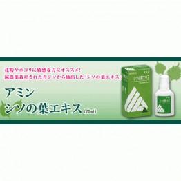 Периловый экстракт от аллергических недугов