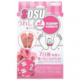 Педикюрные носочки из Японии