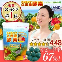 Spirulinaи фруктовый фермент