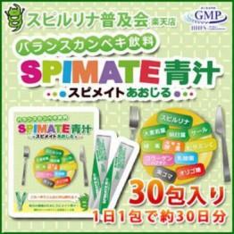 SPIMATE ALgae Спиурлина для здоровья детей