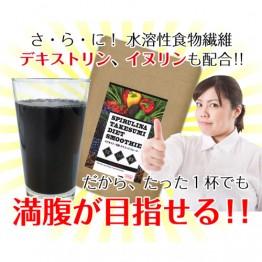 Угольное похудениеSpirulinadiet