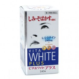 KOKANDO Vita White Plus C для отбеливания кожи от пигментных пятен
