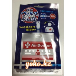 Вирус - блокатор Air Doctor