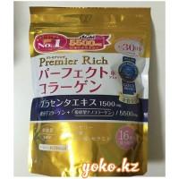 Asahi Premium Rich Коллаген