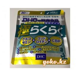 DHC Хондропротектор витамины для суставов