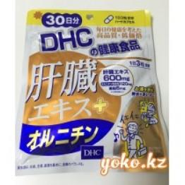 DHC для здоровья печени