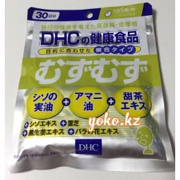 DHC Mudzu против аллергии