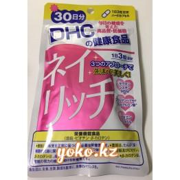 DHC Nail Rich - витамины для ногтей