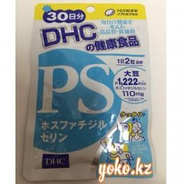 DHC Фосфатидилсерин - омолаживатель памяти