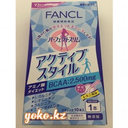 Fancl Active Style