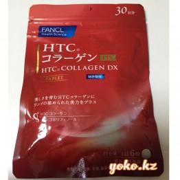 Коллаген HTC от Fancl