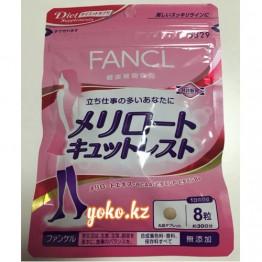 Для здоровья и стройности ног от Fancl