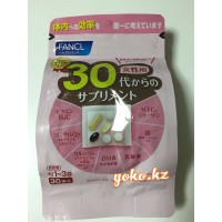 Fancl Комплексные витамины для женщин старше 30 лет