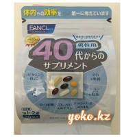 Fancl Комплексные витамины для мужчин старше 40 лет