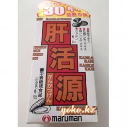 Экстракты устриц и моллюсков от Maruman