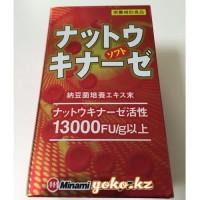 Minami Healthy Foods Наттокиназа для сердца